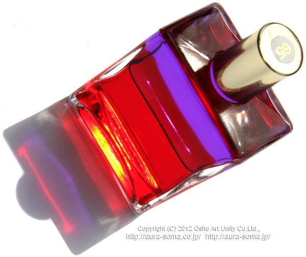 オーラソーマ イクイリブリアム ボトル B065 頭は天に、足は地に HeadinHeavenandFeetonEarth