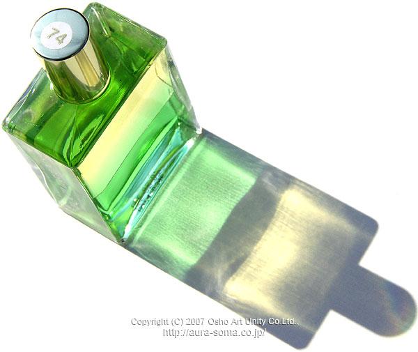 オーラソーマ イクイリブリアム ボトル B074 勝利 Triumph