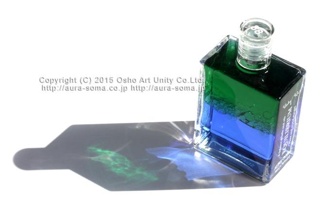 オーラソーマ イクイリブリアム ボトル B088 翡翠の皇帝 JadeEmperor