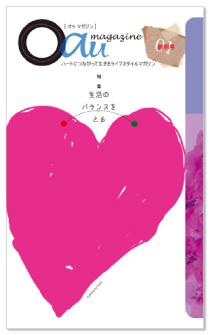 OM03 Oau マガジン 創刊号 株式会社 和尚アートユニティ出版<Oauマガジン>